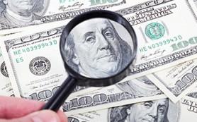 Курс доллара превысил 69 рублей на открытии биржевых торгов