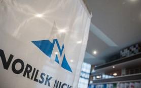 «Норникель» будет отдавать акционерам от 30% до 60% EBITDA