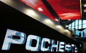 Китайская CNPC заинтересовалась приватизацией «Роснефти»