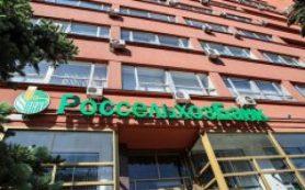 Банк Русской православной церкви решил привлечь пенсионные деньги
