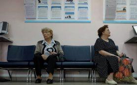 Минэкономразвития считает неизбежным повышение пенсионного возраста в РФ