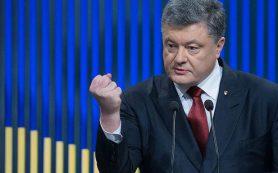 Киев намерен добиться ужесточения санкций против РФ