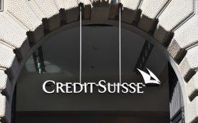 Credit Suisse выпустит новый вид ценных бумаг