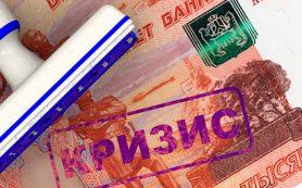 Нарушение норматива не помешало Татфондбанку выиграть конкурс на санацию