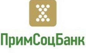 Примсоцбанк присоединился к китайской системе трансграничных межбанковских платежей