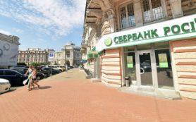 Нацбанк Украины обещает стабильность гривны при условии работы страны с МВФ