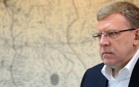 Алексей Кудрин поднял настроение европейскому бизнесу