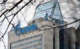 «Газпром» выиграл аукцион на освоение еще двух нефтегазовых участков