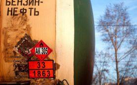 Биржевые цены на бензин установили рекорд