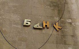 Банк «Финансовый Стандарт» лишился лицензии