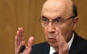 Бразилия хочет заморозить рост бюджетных расходов на 20 лет