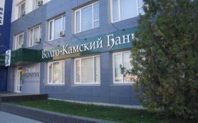 ЦБ отозвал лицензию у Межрегионального Банка Реконструкции