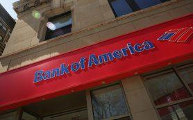 ЦБ и Росфинмониторинг поделятся с банками черными списками подозрительных клиентов