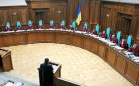 Суд в Киеве запретил властям Украины выплачивать России долг в 3 млрд долларов