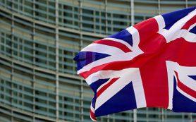 Евросоюз может освободить Британию от правил о свободном передвижении