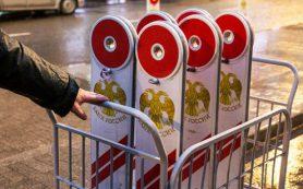 Центробанк сможет списывать деньги владельцев рухнувших банков