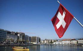 Иммиграция в Швейцарию, что нужно знать