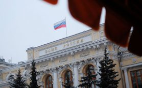 ЦБ РФ отозвал лицензию у Констанс-Банка