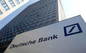 Deutsche Bank продает свое дочернее подразделение в Аргентине