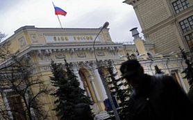 Русский Трастовый Банк лишился лицензии