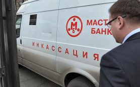 ВИП-вкладчики попали в реестр кредиторов Мастер-банка