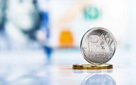 Рубль торгуется разнонаправленно