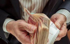 Российским чиновникам подняли зарплаты