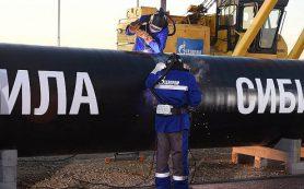 Россия и Китай обсудили график строительства «Силы Сибири»
