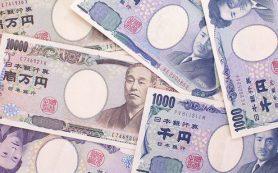 Банк Японии готов пойти на дополнительное смягчение монетарной политики