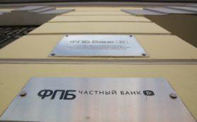 Финпромбанк надеется на санацию в сентябре