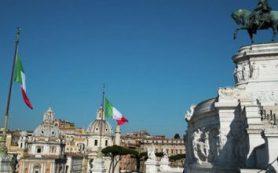 Госдолг Италии достиг исторического максимума