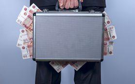 Аналитики заподозрили Народный Банк в проведении сомнительных операций