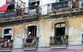 Куба может столкнуться с перебоями в электроснабжении