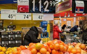 Россельхознадзор назвал условия возобновления поставок продукции из Турции