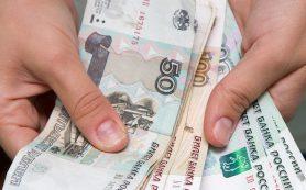 Прожиточный минимум в России приблизился к 10 тысячам рублей