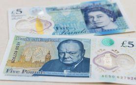 Новая банкнота с портретом Черчилля вводится в обращение в Великобритании