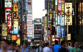 Банк Японии сохранил процентную ставку на отрицательном уровне