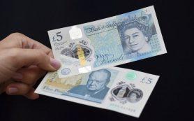 Совет директоров АСВ одобрил докапитализацию банка «Российский капитал»