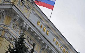 Центробанк лишил лицензии банк «Тетраполис»
