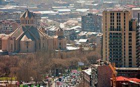 Объем прямых российских инвестиций в Армении превысил $3 миллиарда