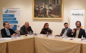 Условия выхода Британии из ЕС обсудит Совместный комитет министров