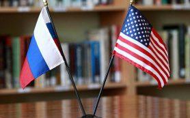 Россия назвала условия возобновления сотрудничества с США в ядерной сфере