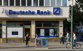США оштрафовали Deutsche Bank за разглашение непубличной информации