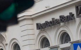 Deutsche Bank рассматривает возможность сокращения своего присутствия на рынке США