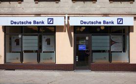 Deutsche Bank заявил о продаже мексиканского подразделения