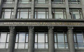 Банк России: вероятность повышения учетной ставки ФРС США в декабре близка к 100%