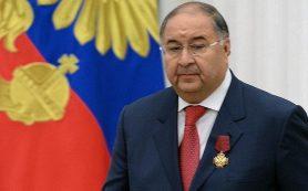 Усманов потерял статус налогового резидента России