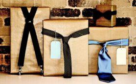 Солидные подарки для солидных мужчин