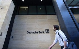 Fitch поместило рейтинг Deutsche Bank на пересмотр