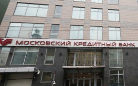 СКС-Банк вошел в топ-100 банков по активам за счет займов у ЦБ